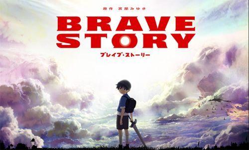 Brave Story Ece1pl2w